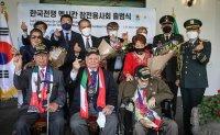 Mexican Korean War veterans no longer 'orphans of history'