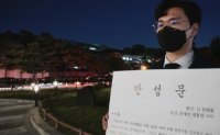 Conservative students' group posts leaflets satirizing Moon government