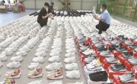 Confiscating counterfeit products