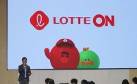 Lotte Shopping losing digital experts at crucial time