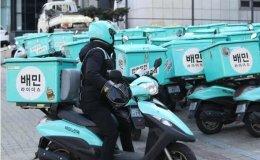 [ANALYSIS] Korea's crackdown on Kakao hitting Coupang, Baemin