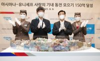 Donations to Asiana Airlines' 'Change for good' campaign exceed W15 bil.