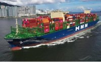 US FMC to conduct surcharge investigation against HMM, SM Line