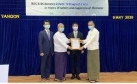 Donating COVID-19 test kits to Myanmar