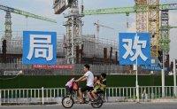 Guangzhou R&F sells assets to Country Garden for 10 billion yuan cash, ditching unit's IPO plan as funding crunch bites