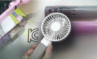 Not cool: 'Hand fans' explode, overheat, catch fingers