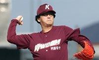 Baseball club exec apologizes for disrespecting athletes