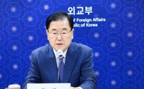 FM Chung requests UAE's support for 2030 World Expo