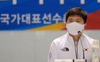 Korean IOC member Ryu Seung-min tests positive for COVID-19