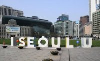 Seoul City to set up foundation to integrate foreign residents' issues