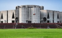 Golden Jubilee of Independence - Bangladesh
