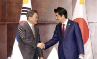 [VIEW] How to restore relations between Korea and Japan