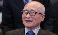 Former Daewoo Group Chairman Kim Woo-choong dies at 82