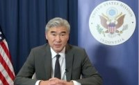 U.S. to continue to pursue diplomacy with N. Korea despite missile launches: nuke envoy
