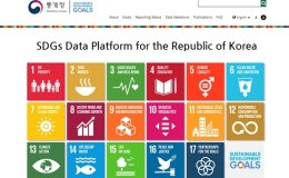 Statistics Korea launches SDGs data platform in English
