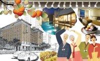 Koreans opting for hotel stays over Chuseok