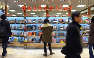 Best-seller lists do not coincide with ideals
