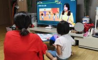 Gov't to expand learning support for children of multicultural families