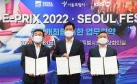 Seoul to host first racing competition of electric cars next year