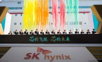 SK hynix joins China's chip cluster project