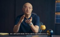 Kakao co-CEO offers individual creators chance to select, edit content