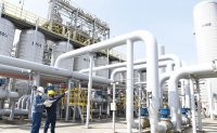 S-Oil signs pact to expand byproduct gas supply