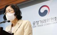 Korea fines Google W207 bil. for abuse of market dominance