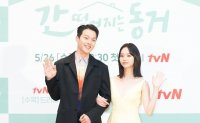 TvN's new fantasy rom-com 'My Roommate is a Gumiho' kicks off strong