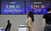 Seoul stocks skid for 3rd day to this year's low