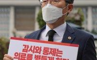 Protest against operating room CCTV bill