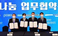 POSCO's patent-sharing pact for SMEs