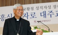 Incoming Vatican Prefect You Heung-sik expected to serve as bridge builder for pope's North Korea visit