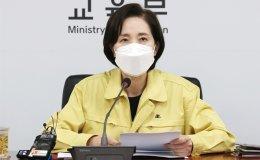 Gov't on alert over Chuseok gatherings