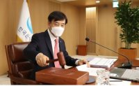 Bank of Korea launches legal advisory panel for digital currency