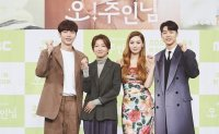 Nana says she's living 'vicariously' through her role in 'Oh My Ladylord'