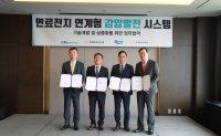 LS, Hanwha, Doosan join forces for renewable energy biz