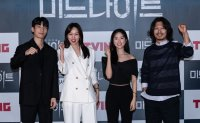 Jin Ki-joo plays deaf person who confronts serial killer in thriller film 'Midnight'
