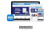 Ridi attracts pre-IPO investment worth of W200 billion