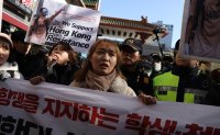 S. Korean students, activists voice support for Hong Kong protests [PHOTOS]