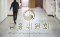 Financial Services Commission hit for 'Optimus fiasco'
