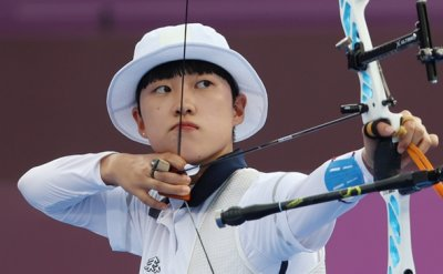 An San wins gold in women's individual archery, becomes 1st triple gold medalist in Tokyo