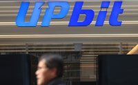 [ANALYSIS] Upbit under attack from ruling party lawmaker