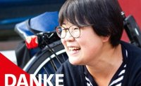 Young politician of Korean heritage earns seat in German parliament
