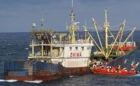 Coast Guard seizes Chinese boat for fishing in South Korea's EEZ without permit