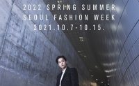 2022 Spring-summer Seoul Fashion Week to be held online