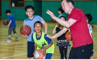 Multicultural children's basketball team on verge of being disbanded