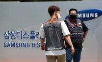 Samsung Display stages 1st strike in firm's history