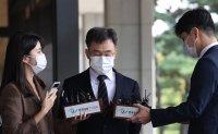 Court questions key suspect in Seongnam development scandal