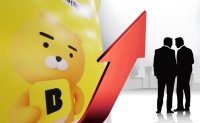 [ANALYSIS] KakaoBank being granted 'special treatment'