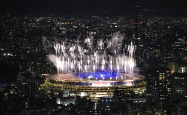 Tokyo Olympics Final Day in Photos